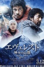 Nonton Film Everest: The Summit of the Gods (2016) Terbaru