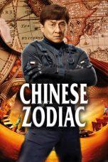 Nonton Film Chinese Zodiac (2012) Terbaru