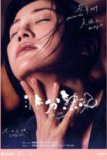 Nonton Film The Lady Improper (2019) Terbaru