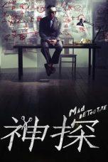 Nonton Film Mad Detective (2007) Terbaru