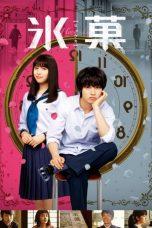 Nonton Film Hyouka: Forbidden Secrets (2017) Terbaru