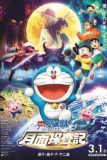 Nonton Film Doraemon: Nobita's Chronicle of the Moon Exploration (2019) Terbaru