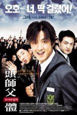 Nonton Film My Boss My Hero (2001) Terbaru