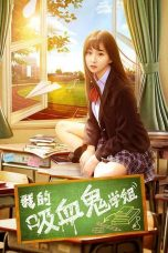 Nonton Film My Vampire School Sister (2017) Terbaru