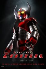 Nonton Film Karate-Robo Zaborgar (2011) Terbaru