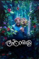 Nonton Film Ambili (2019) Terbaru