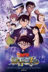 Nonton Film Detective Conan: The Fist of Blue Sapphire (2019) Terbaru