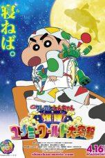 Nonton Film Crayon Shin-chan: Fast Asleep! Dreaming World Big Assault! (2016) Terbaru