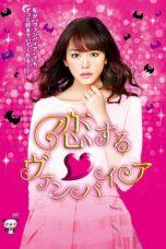 Nonton Film Vampire in Love (2015) Terbaru