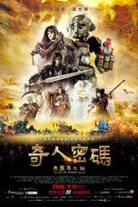 Nonton Film The Arti: The Adventure Begins (2015) Terbaru