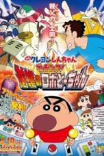 Nonton Film Crayon Shin-chan: Intense Battle! Robo Dad Strikes Back (2014) Terbaru