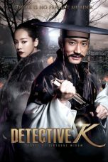 Nonton Film Detective K: Secret of Virtuous Widow (2011) Terbaru