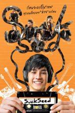 Nonton Film Suck Seed (2011) Terbaru
