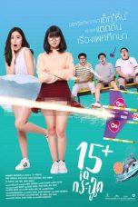 Nonton Film 15+ IQ Krachoot (2017) Terbaru