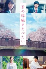 Nonton Film Let Me Eat Your Pancreas (2017) Terbaru
