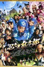 Nonton Film Ninja Kids!!! (2011) Terbaru