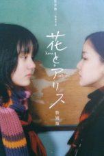 Nonton Film Hana & Alice (2004) Terbaru