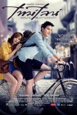 Nonton Film Timeline (2014) Terbaru