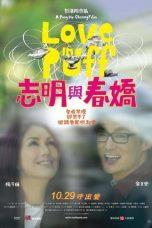 Nonton Film Love in a Puff (2010) Terbaru