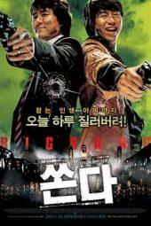 Nonton Film Big Bang (2007) Terbaru