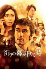 Nonton Film The Crimes That Bind (2018) Terbaru