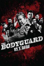 Nonton Film My Beloved Bodyguard (2016) Terbaru