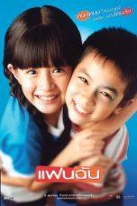 Nonton Film My Girl (2003) Terbaru