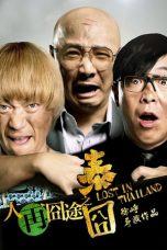 Nonton Film Lost in Thailand (2012) Terbaru