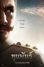 Nonton Film Khun Pan (2016) Terbaru