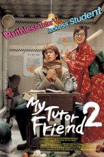 Nonton Film My Tutor Friend 2 (2007) Terbaru