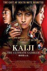 Nonton Film Kaiji: The Ultimate Gambler (2009) Terbaru
