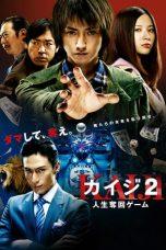 Nonton Film Kaiji 2: The Ultimate Gambler (2011) Terbaru