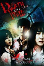 Nonton Film Death Bell 2 (2010) Terbaru