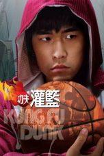 Nonton Film Kung Fu Dunk (2008) Terbaru
