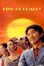 Nonton Film King of Comedy (1999) Terbaru