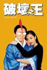 Nonton Film Love on Delivery (1994) Terbaru