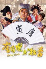 Nonton Film The Flirting Scholar (1993) Terbaru