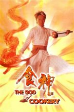 Nonton Film The God of Cookery (1996) Terbaru