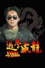 Nonton Film Fight Back to School (1991) Terbaru