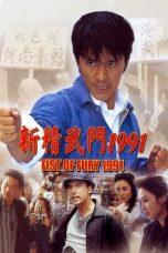 Nonton Film Fist of Fury 1991 (1991) Terbaru