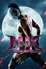 Nonton Film Hentai Kamen: Forbidden Super Hero (2013) Terbaru
