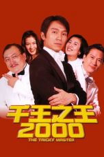 Nonton Film The Tricky Master (1999) Terbaru