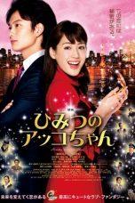 Nonton Film Akko's Secret (2012) Terbaru