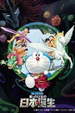 Nonton Film Doraemon the Movie: Nobita and the Birth of Japan (2016) Terbaru