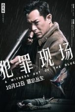 Nonton Film A Witness Out of the Blue (2019) Terbaru