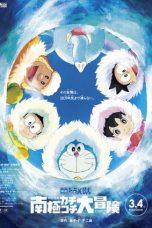 Nonton Film Doraemon: Nobita Great Adventure in the Antarctic Kachi Kochi (2017) Terbaru
