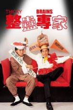 Nonton Film Tricky Brains (1991) Terbaru