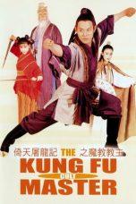 Nonton Film The Kung Fu Cult Master (1993) Terbaru
