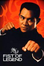 Nonton Film Fist of Legend (1994) Terbaru