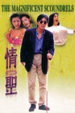 Nonton Film The Magnificent Scoundrels (1991) Terbaru